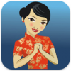 speak chinese fun phrasebook iphone app