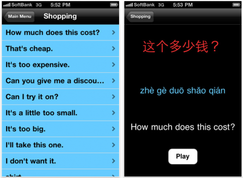 The best iPhone app for Learning to speak Chinese travel phrases