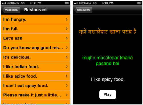 The best iPhone app for learning to speak Hindi phrases