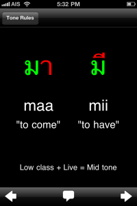 reading thai iphone app tone rules